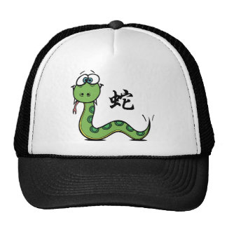 Funny Year of The Snake Trucker Hats