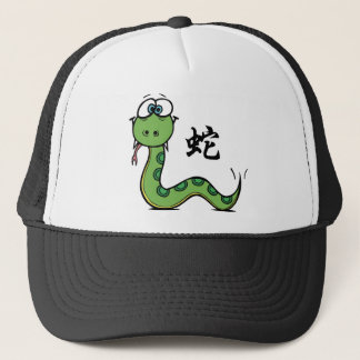 Funny Year of The Snake Trucker Hat