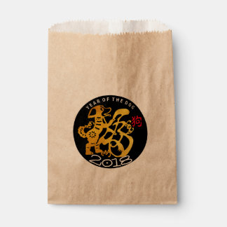 G Dog Papercut Chinese New Year 2018 Kraft Favor B Favour Bags