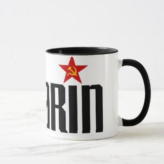 Gagarin Red Star