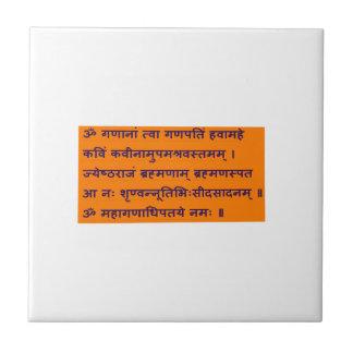 Gajananam Ganapati Ganesha Sanskrit Mantra Small Square Tile
