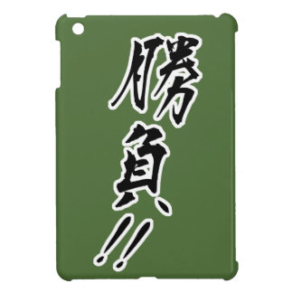 """Game """"Shoubu"""" is a Match or Game. sometimes iPad Mini Cases"""