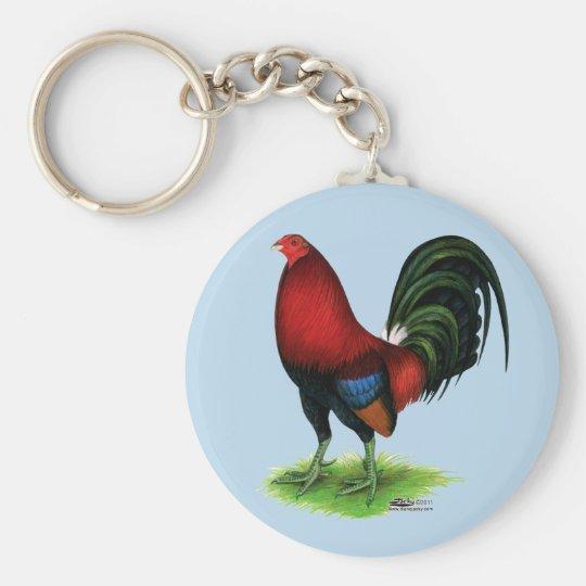 Gamecock:  Dark Red Key Ring