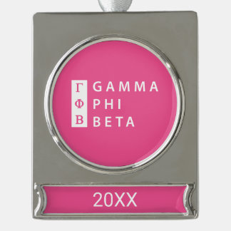 Gamma Phi Beta Stacked Silver Plated Banner Ornament