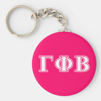 Gamma Phi Beta White and Pink Letters Basic Round Button Key Ring