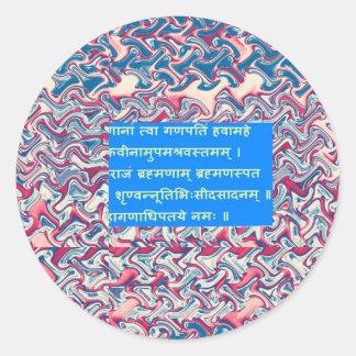 Ganapati Ganesha Sanskrit Mantra Prayer Peace Gift Classic Round Sticker
