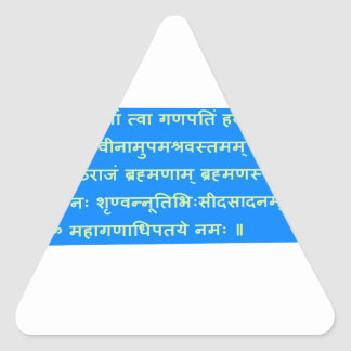Ganapati Ganesha Sanskrit Mantra Prayer Peace Gift Triangle Sticker