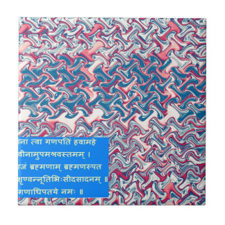 Ganapati Sanskrit Mantra Prayer Symbolic Text Gift Small Square Tile