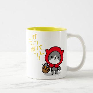 Ganbare Japan Mug - Kitty
