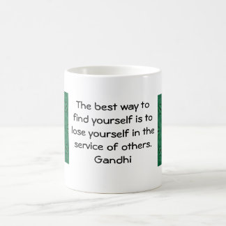 Gandhi Inspirational Quote About Self-Help Coffee Mug