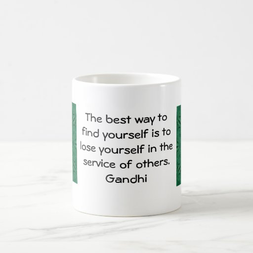 Gandhi Inspirational Quote About Self-Help Coffee Mugs