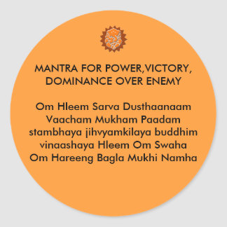 ganesh MANTRA FOR POWER VICTORY DOMINANCE OVER Round Stickers