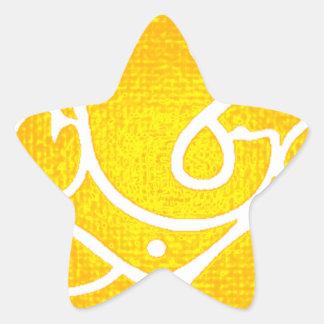 GANESH SUN SHINES STAR STICKER