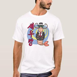 Gangster Shrimp T-Shirt - Basic
