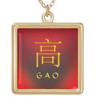 Gao Monogram Necklace