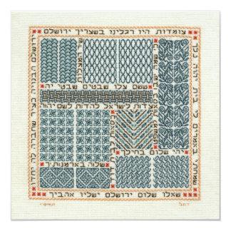 Gates of Jerusalem stationary flat 13 Cm X 13 Cm Square Invitation Card
