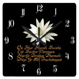 Gayatri mantra square wall clock