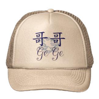 Ge Ge (Big Brother) Chinese Cap