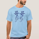 Ge Ge (Big Brother) Chinese T-Shirt