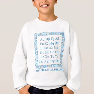 Geek Alphabet Sweatshirt
