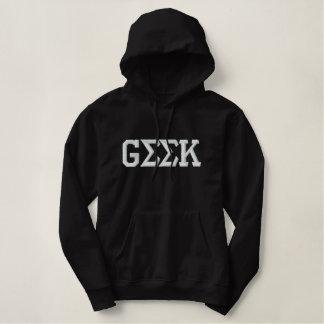Geek Embroidered Hoodie