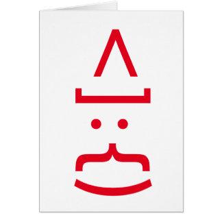 Geeky Santa Claus Emoticon Christmas Greeting Card