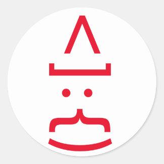 Geeky Santa Claus Emoticon Christmas Round Sticker
