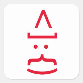 Geeky Santa Claus Emoticon Christmas Square Sticker
