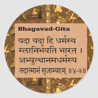 GEETA Mantra :Krishna Mahabharata Wartime Talk Stickers