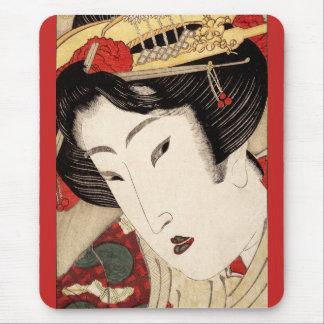 """""""Geisha 1"""" Mousepad"""