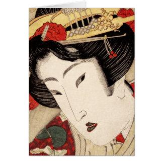 """""""Geisha 1"""" Note Card"""