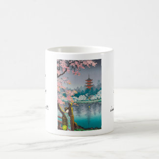 Geisha and Cherry Tree, Ueno Park japanese scenery Basic White Mug
