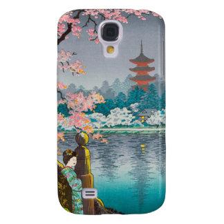 Geisha and Cherry Tree, Ueno Park japanese scenery Galaxy S4 Case