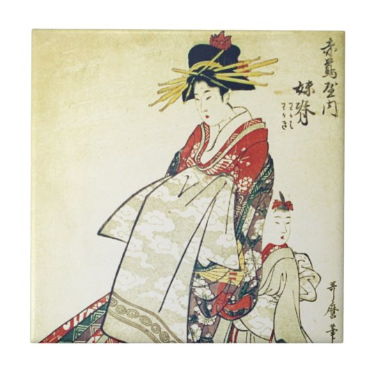 Geisha and Little One Small Square Tile