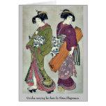 Geisha carrying her koto by Kitao,Shigemasa