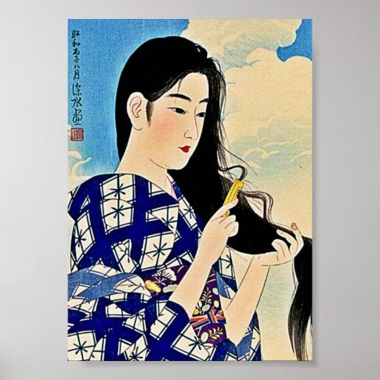 Geisha Combing Hair Japanese Woodblock Ukiyo-E Art Poster