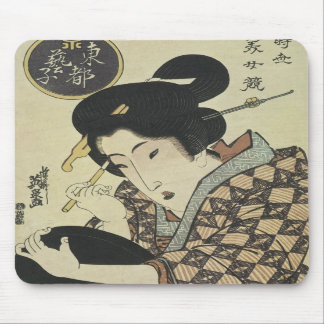 Geisha Girl in Eastern Capitol Eisen 1820 Mousep Mouse Pad