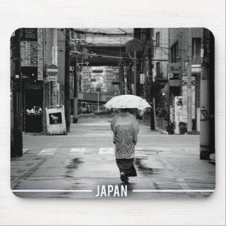 Geisha in Umbrella, Kyoto Streets, Japan Mouse Pad