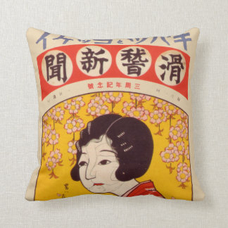 Geisha Matchbook Label Art throw pillow