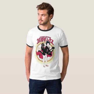 Geisha Monroe Basic Ringer T-Shirt