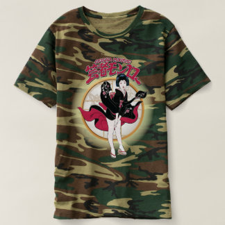 Geisha Monroe Men's Camouflage T-Shirt