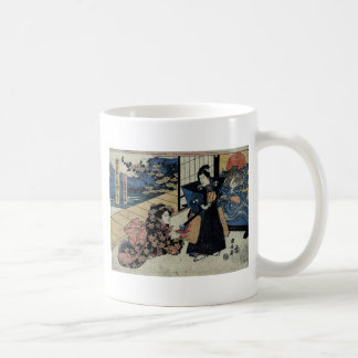 Geisha Offering Tea Coffee Mug