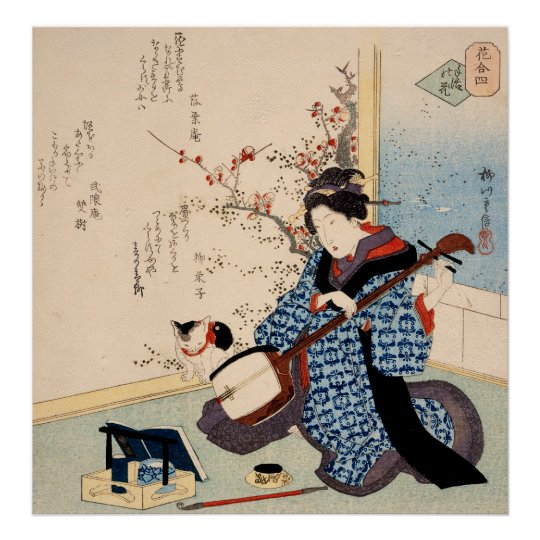Geisha Tuning a Samisen Vintage Japanese Print