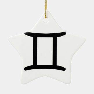 Gemini Christmas Ornament