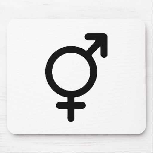Gender Neutra Black The MUSEUM Zazzle Gifts Mousepad