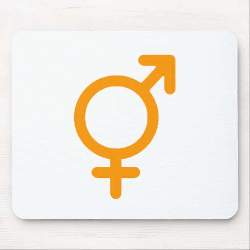 Gender Neutral Gold The MUSEUM Zazzle Gifts Mouse Pad