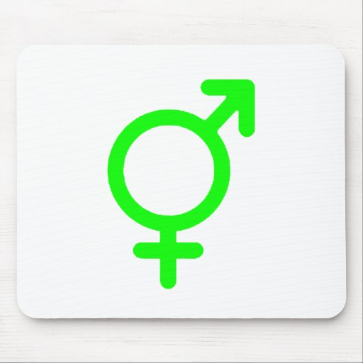 Gender Neutral Green The MUSEUM Zazzle Gifts Mouse Pads