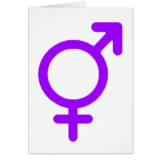 Gender Neutral Purple The MUSEUM Zazzle Gifts Greeting Card