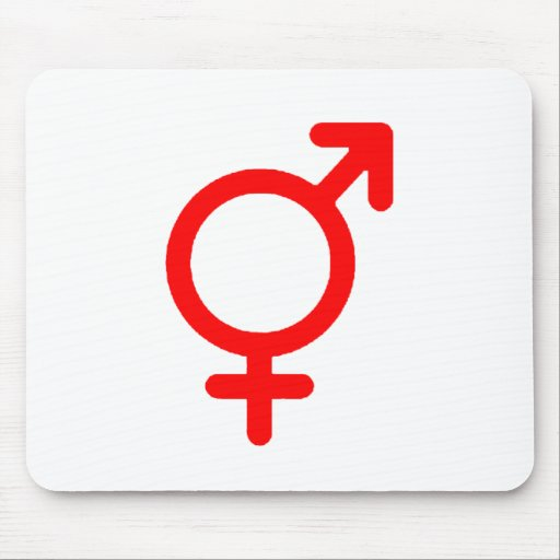 Gender Neutral Red The MUSEUM Zazzle Gifts Mousepad