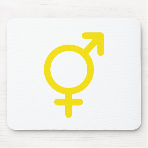 Gender Neutral Yellow The MUSEUM Zazzle Gifts Mousepads